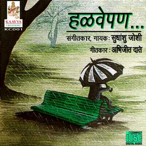 Halavepan download MP3 songs, order CD